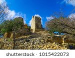remains of the yehiam fortress  ... | Shutterstock . vector #1015422073