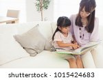 japanese girls get to read a... | Shutterstock . vector #1015424683