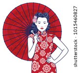 vector of retro chinese lady... | Shutterstock .eps vector #1015460827