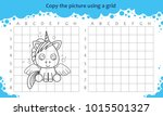 copy the picture using a grid.... | Shutterstock .eps vector #1015501327