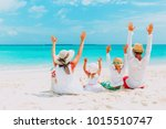 happy family with two kids... | Shutterstock . vector #1015510747