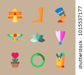 icons egypt with lotus  foot ... | Shutterstock .eps vector #1015537177