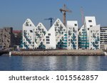 aarhus  denmark   may 20  2016  ... | Shutterstock . vector #1015562857