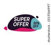 sale offer background | Shutterstock .eps vector #1015566997