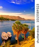 nile river at aswan . aswan .... | Shutterstock . vector #1015589323