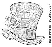 adult coloring page book a... | Shutterstock .eps vector #1015593937