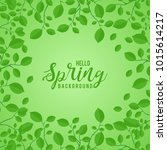 green leaves in a spring green... | Shutterstock .eps vector #1015614217