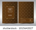 luxury premium menu design... | Shutterstock .eps vector #1015642027