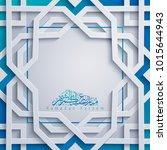 ramadan kareem islamic vector...   Shutterstock .eps vector #1015644943