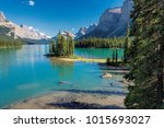 beautiful spirit island in... | Shutterstock . vector #1015693027