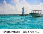 isla mujeres lighthouse el... | Shutterstock . vector #1015706713