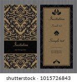 set of vintage seamless damask... | Shutterstock .eps vector #1015726843