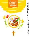 easter menu logo  banner.... | Shutterstock .eps vector #1015745623