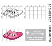 copy the picture using grid... | Shutterstock .eps vector #1015804303