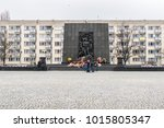 ghetto heroes monument... | Shutterstock . vector #1015805347