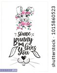 easter greeting card with white ... | Shutterstock .eps vector #1015860523