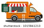 orange food truck side view... | Shutterstock . vector #1015861213