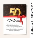 template of invitation card to... | Shutterstock .eps vector #1015892467