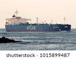 the crude oil tanker mitera