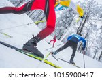 professional cross country... | Shutterstock . vector #1015900417