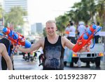 thailand   pattaya   april 13   ... | Shutterstock . vector #1015923877