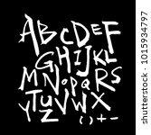 vector fonts   handwritten... | Shutterstock .eps vector #1015934797