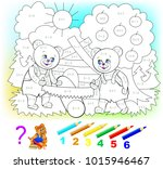 mathematical worksheet for...   Shutterstock .eps vector #1015946467