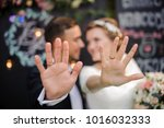 blurred portrait of happy and... | Shutterstock . vector #1016032333