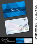 professional business cards ... | Shutterstock .eps vector #101605423
