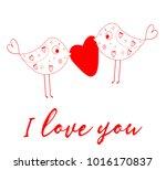 paper heart for valentantine's... | Shutterstock . vector #1016170837