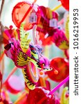 Paper Dragon Doll  Chinese New...