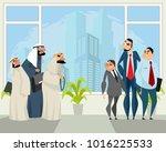 vector illustration of mutual... | Shutterstock .eps vector #1016225533