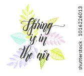 hand drawn lettering phrase ... | Shutterstock .eps vector #1016226013