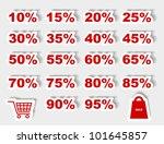 discount label set vector for... | Shutterstock .eps vector #101645857
