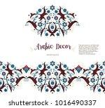 vector vintage decor  ornate... | Shutterstock .eps vector #1016490337