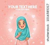 muslim woman proud and happy... | Shutterstock .eps vector #1016585317