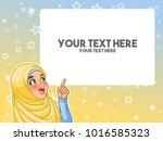 muslim woman wearing headscarf... | Shutterstock .eps vector #1016585323