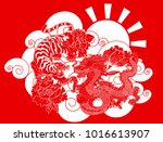 dragon fighting with tiger... | Shutterstock .eps vector #1016613907