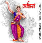 illustration of indian odissi... | Shutterstock .eps vector #1016642683