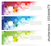 eps10 vector set of multicolor defocused lights banner background - stock vector