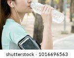 asian women are drinking the... | Shutterstock . vector #1016696563
