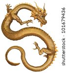 Chinese Dragon with gold metal scales, 3d digitally rendered illustration - stock photo