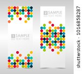 colorful circles background | Shutterstock .eps vector #1016858287