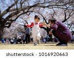 mother hold her baby toddler's...   Shutterstock . vector #1016920663