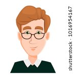 face expression of a man in... | Shutterstock .eps vector #1016954167
