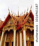 """Small photo of """"Wat Tham Suea"""" Thai Temple at Tha Muang District, Kanchanaburi , Thailand"""