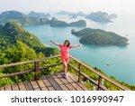 woman tourist standing posing... | Shutterstock . vector #1016990947