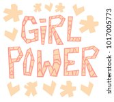 girl power paper cut style... | Shutterstock .eps vector #1017005773