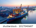 containers yard in port... | Shutterstock . vector #1017040687