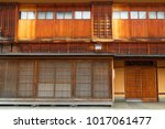 traditional japanese wood... | Shutterstock . vector #1017061477